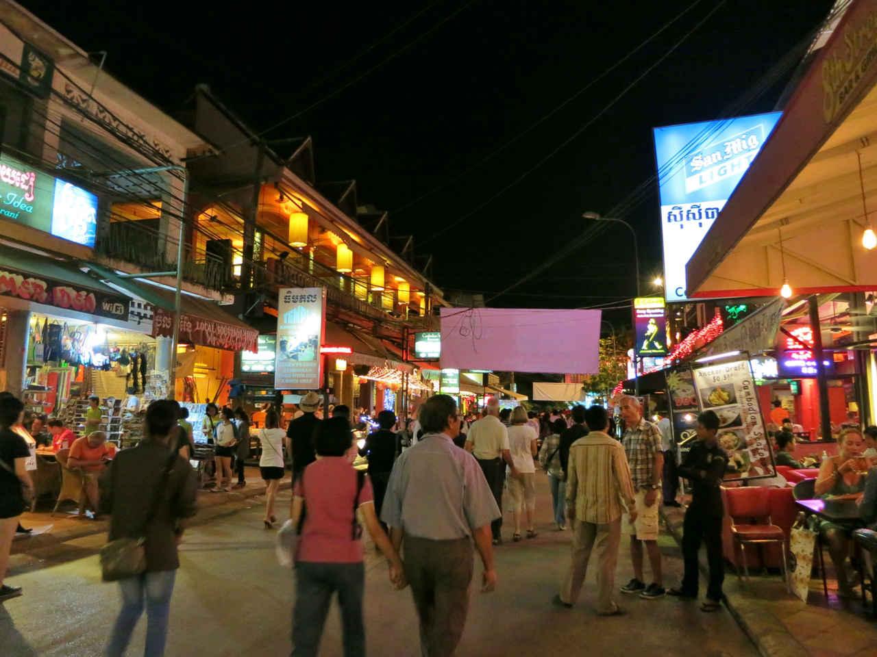 The main street in Siem Reap